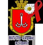 ВІЛ/ТБ сервіс в Одесі