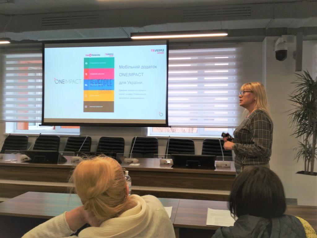 Презентація мобільного додатку OneImpact в Новій мерії