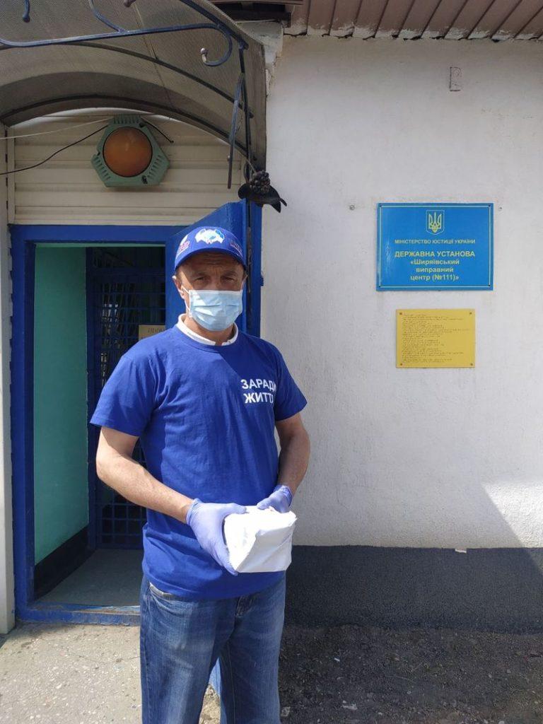 Забезпечення ВААРТ в умовах карантину в рамках проекту «Заради життя» (Serving Life)
