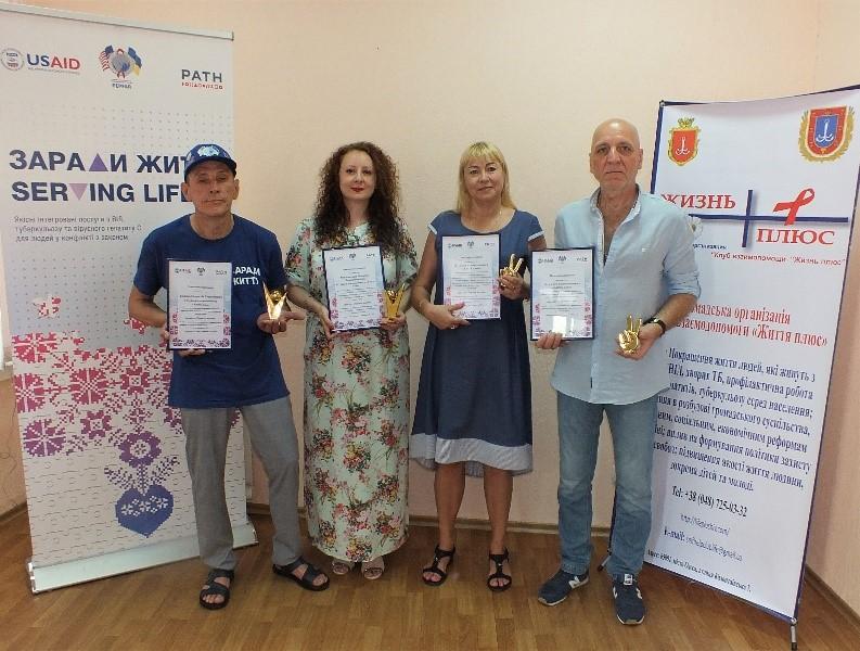 РАТН нагороджує Клуб взаємодопомоги «Життя плюс»