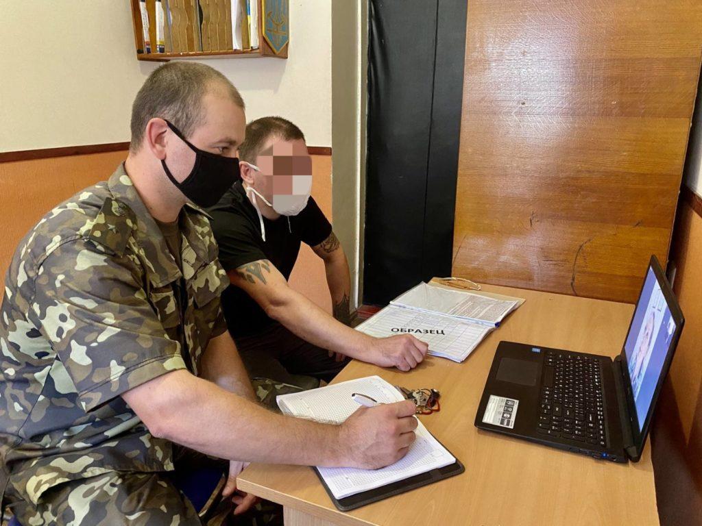Он-лайн робоча зустріч з соціальним працівником з числа засуджених в рамках проекту «Заради життя»