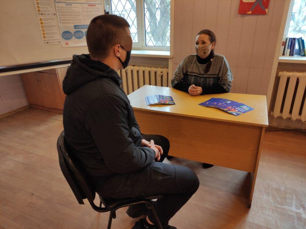 Співпраця з Приморським районним відділом філії ДУ «Центр пробації» в Одеській області