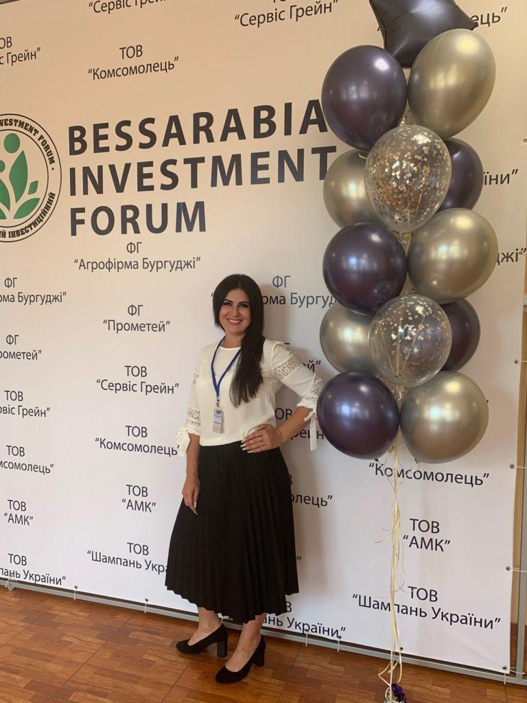 Перший Бесарабський інвестиційний форум